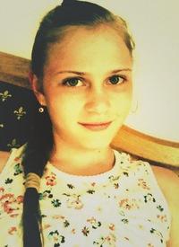 Алиса Попова