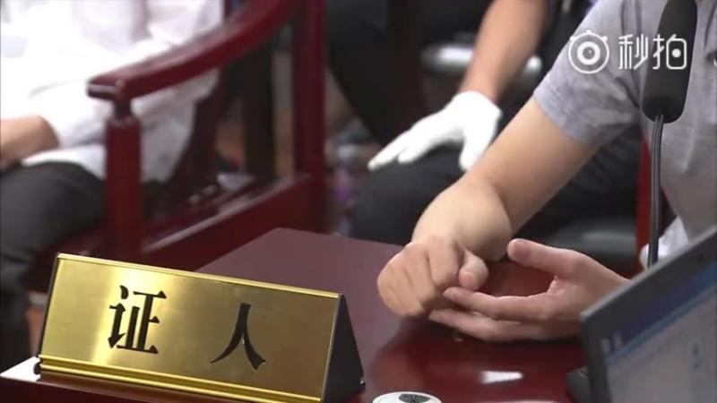 13 彭宇华、李明哲颠覆国家政权案公开开庭审理 视频:举证质证(八) 公诉机关提请证人一出庭。