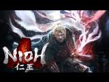 Nioh! Пробуем смесь DarkSouls + Diablo c Геральтом в японском стиле! ч.23
