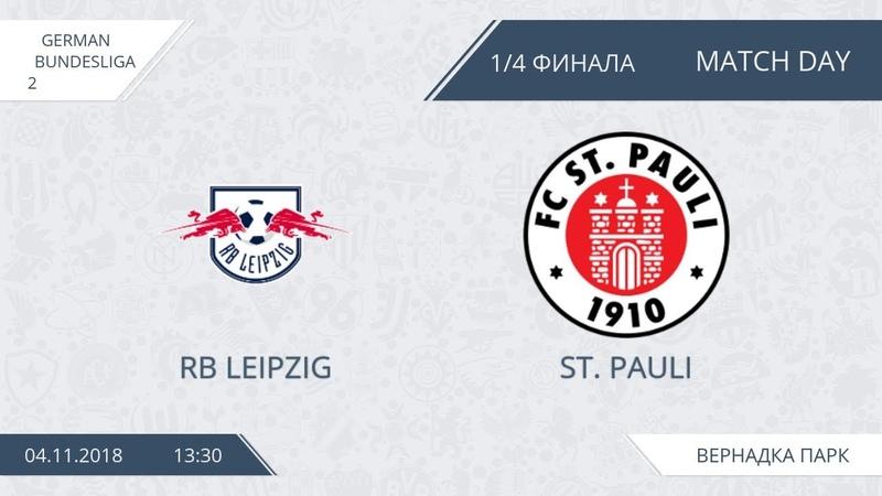 AFL18. Germany. Bundesliga 2. 14 Final. RB Leipzig - ST.Pauli