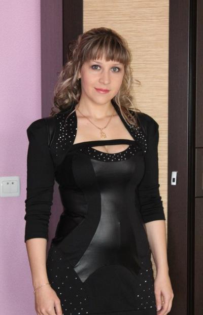 Кристина Болотских, 29 января 1990, Старый Оскол, id39352397