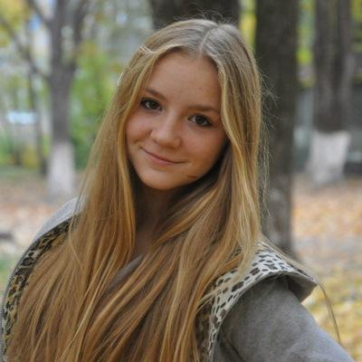 Маша Кугитко, 18 июня , Киев, id157299172