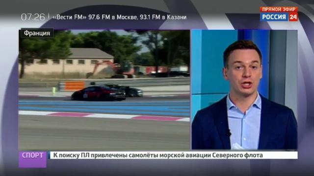 Новости на Россия 24 • Этап GT3 Le Mans Cup покорился российской команде SMP Racing