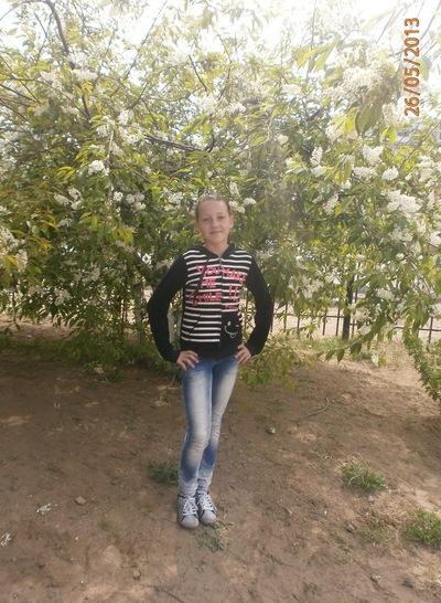 Лиза Высотина, 6 сентября , Улан-Удэ, id184988222