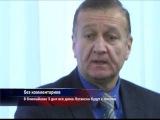 ГТРК ЛНР. В ближайшие 3 дня все дома Луганска будут с теплом. 6 декабря 2014
