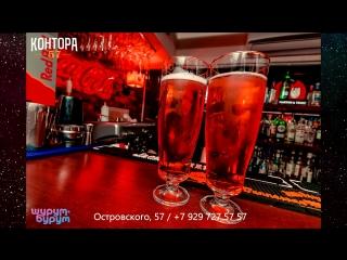 новогодние корпоративы рестораны казани | Контора 57 | г. Казань
