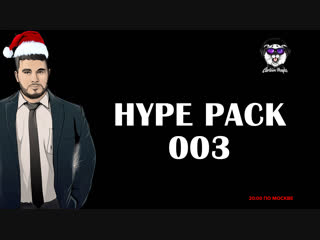 20:00 | hype pack #003 | cpr | ice