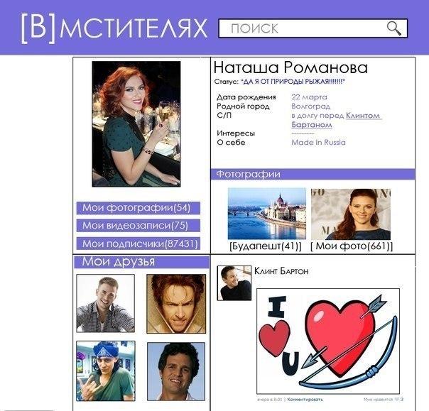 http://cs411321.userapi.com/v411321064/849/-QSXhr5i1rw.jpg
