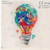 Творчество в самом широком смысле ||11.05