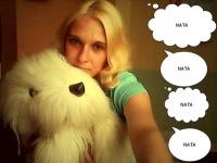 Natalija Harcenko, 24 сентября 1978, Сланцы, id183597764