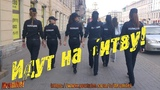 Битва эпических полицейских! 😁 ЛУЧШИЕ ПРИКОЛЫ | РОЗЫГРЫШИ | ШУТКИ | Смешное видео!