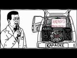 Iosif Kobzon - I lenin takoy molodoy (Hardcore-animation)
