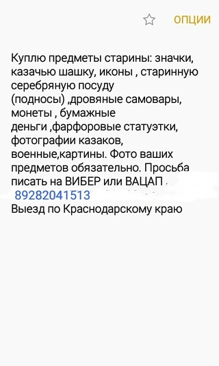 zhopi-predmeti-v-pizde-gruppi-v-kontakte-kirgizskie-video-video