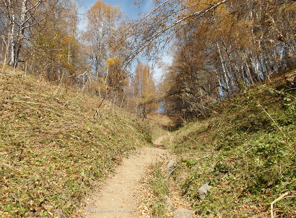 Тропа на Бутаковку через Медеу 2018