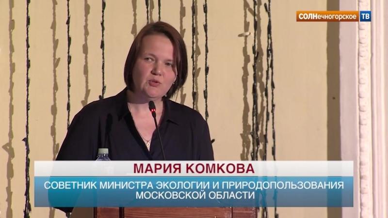 В Солнечногорском районе прошли публичные слушания по строительству мусоросжигательного завода