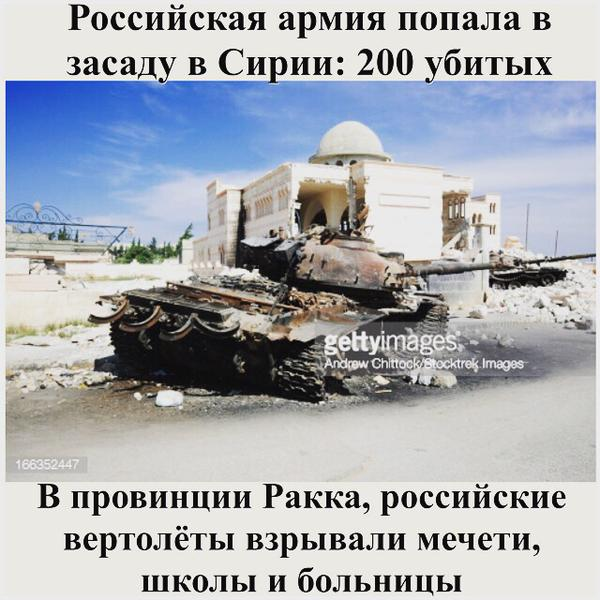 Бильдт: План России - внутренняя дестабилизация в Украине - Цензор.НЕТ 5372