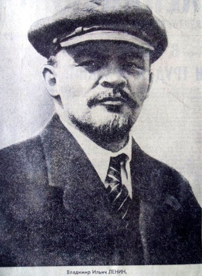 Владимир Ленин, 5 марта , Москва, id223267262