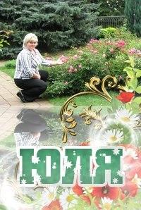 Юля Пономаренко, 16 января , Киев, id128437875