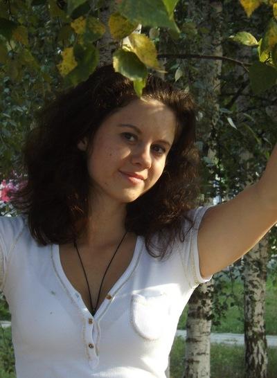 Амина Хаупшева, 13 мая 1989, Москва, id73144310