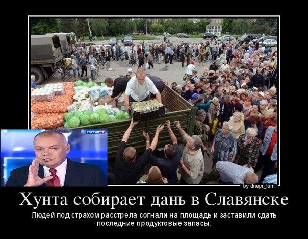 На проекты восстановления Донбасса страны-доноры могут предоставить Украине 11 млрд евро, - Чалый - Цензор.НЕТ 4487