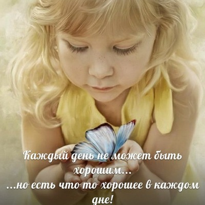 Natali Ivanova, 11 октября , Киев, id217241037