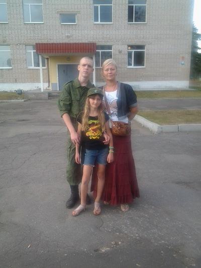 Елена Фадеева, 14 августа 1997, Киев, id225623577