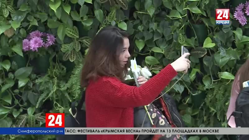 Хризантемы зацвели в Международном аэропорту «Симферополь» в женский праздник