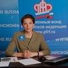 Online-консультации Пенсионного фонда (Вологда)