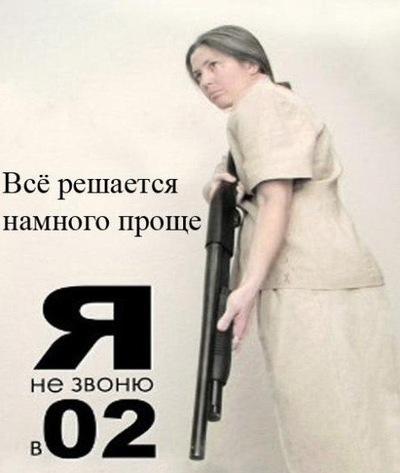 Артём Ларионов, 20 июля 1980, Тольятти, id149422753