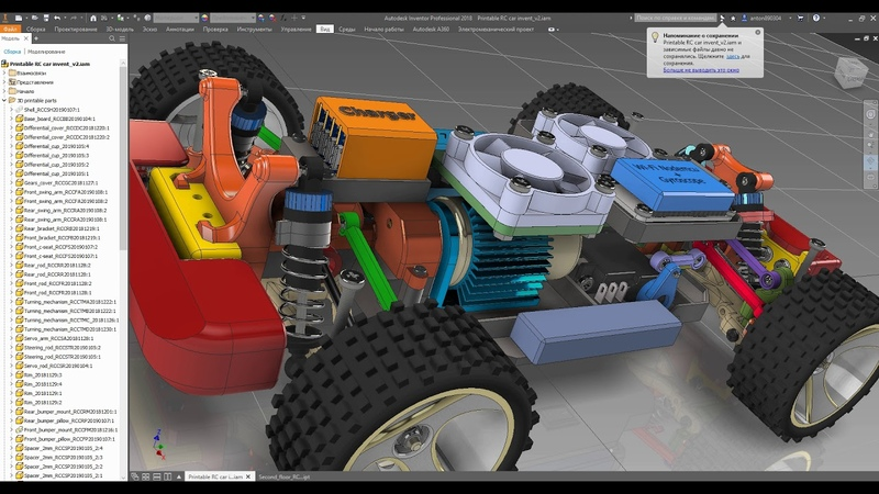 3D Printable RC car in Autodesk Inventor by anton890304