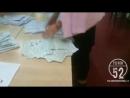Наблюдатели зафиксировали вбросы на выборах- Регион-52