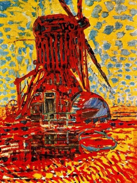 Картина «Ветряная мельница в солнечном свете», 1908 год.