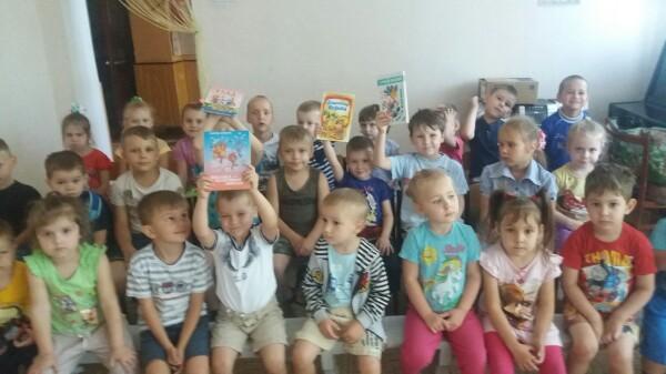 отдел внестационарного обслуживания, Донецкая республиканская библиотека для детей, лето в библиотеке, привет библиоЛЕТО
