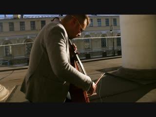 Ganenko Band - Vivaldi in Rock (Summer)