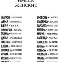 Передатчик опс альтоника.инструкция