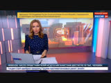 Новости на «Россия 24» • Военные испытали в Арктике новые плавучие вездеходы