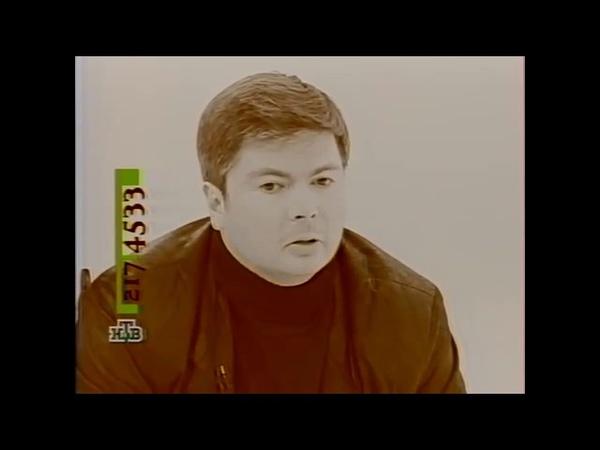 Артем Боровик, за 3 дня до гибели о СМИ, о Березовском, о Путине, о Примакове, о Степашине