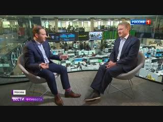 Вести в субботу с Сергеем Брилевым ( 17.11.2018 )