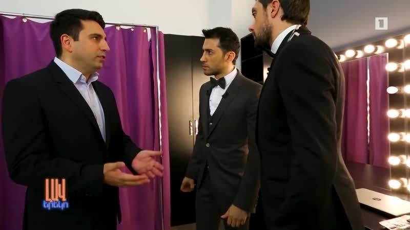 Լավ երեկո՝ Ալեն Սիմոնյանի հետ։ Հա ի՞նչ հեդո ի՞նչ չխառնեք)) (youtube/Armenian Public TV)