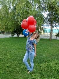Марина Апарина, 21 января , Москва, id176029441