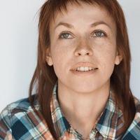Нина Глухова