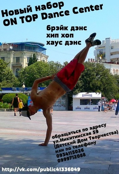 Димон Поляков, 4 августа , Днепропетровск, id16515456