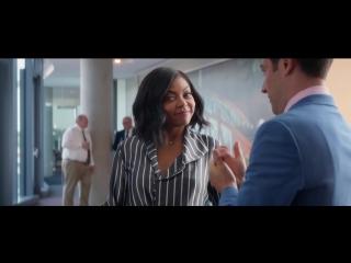 Чего хотят мужчины / What Men Want.Трейлер (2019) [1080p]