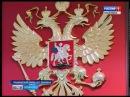 Выпуск программы Вести-Ульяновск - 22.06.17 - 21.45