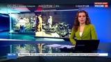 Новости на Россия 24 Взрыв в афганском Герате унес жизни 7 человек