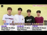 180710 KNK message to Japanese tour «KNK 2018 KNOCK KNOCK SUMMER!!!»