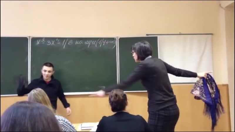 Ученик издевается над учительницей что делать в такой ситуации?