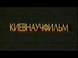 Борис Болотов-человек,опередивший время
