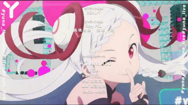 [OP] Sword Art Online Alicization | SAO 3 | Мастера Меча Онлайн Алисизация (Русские субтитры) yuna_live