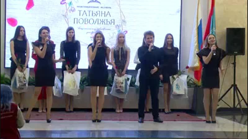 Татьяны Поволжья готовятся к предварительному этапу конкурса 11 канал